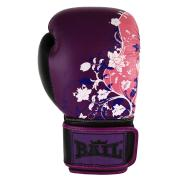 Boxing gloves ROYAL PURPLE 10oz, Leather