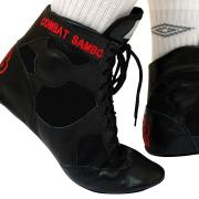 Sambo shoes, Leather, Model-1