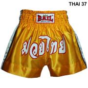 SALE - Thaibox shorts STANDARD, Satin
