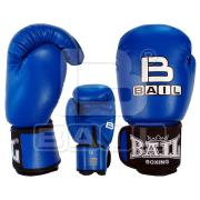 Blue boxing gloves LEOPARD, Leather