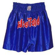 Thai boxer shorts BAIL-STANDARD 42, Satin