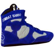 Sambo shoes, Leather, Model-2