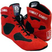 Sambo shoes, Leather